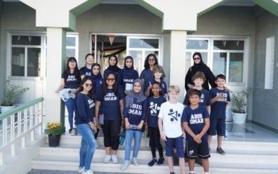 Omani School Service Trip