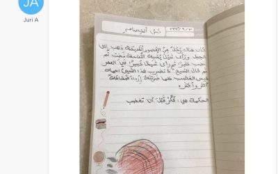 G5 Arabic welcome