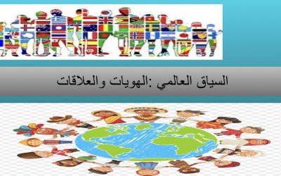 G7 in Arabic