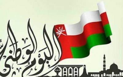 G7:Arabic