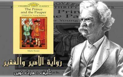 Arabic MYP G7: