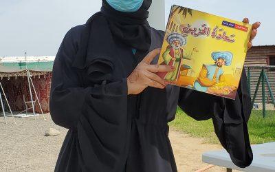 Oman Week Highlights