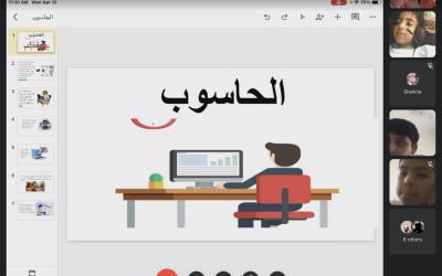 Arabic G5/G6 :