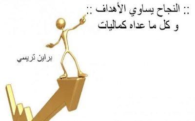 Arabic and Islamic exams: